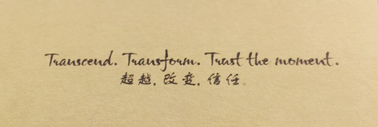 transform_trust_the_moment